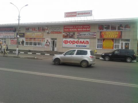 Помещение свободного назначения в новом администр. здании в Жуковском - Фото 3