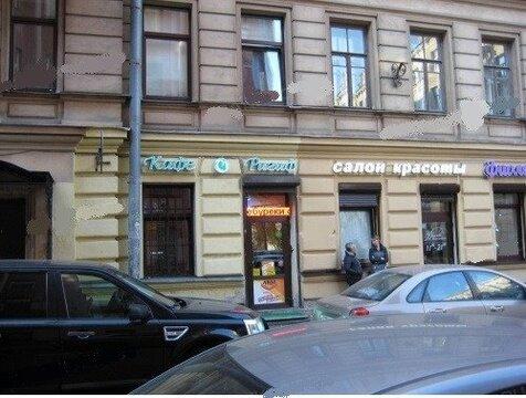 Продажа торгового помещения, м. Чкаловская, Санкт-Петербург - Фото 1