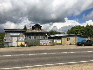 Продажа дома, Дивеевский район