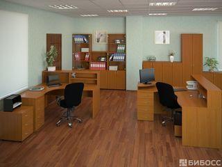 Аренда офиса, Омск, Мира пр-кт. - Фото 1