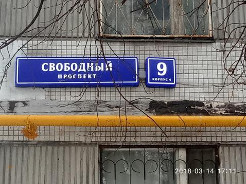 2-к квартира, Москва, Свободный проспект, 9к4 - Фото 1