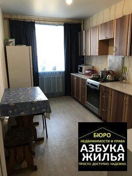 3-к квартира на Ломако 18 за 2.5 млн руб - Фото 2