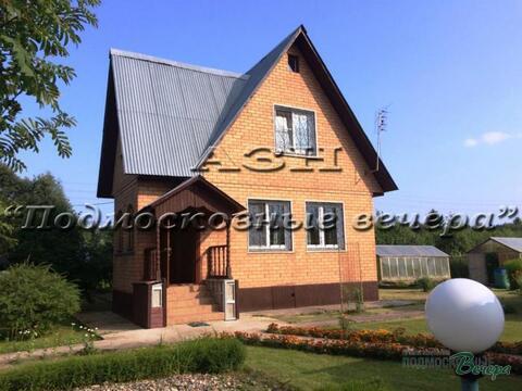 Ярославское ш. 60 км от МКАД, Наугольное, Дача 86 кв. м - Фото 1
