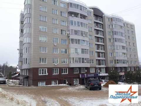 Сдаётся помещение в центральной части города Яхрома под Магазин, офисы - Фото 1