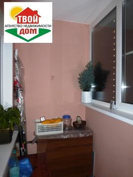 Продам 4х комнатную в Борисоглебском! - Фото 4