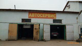 Продажа готового бизнеса, Волжский, Ул. Пушкина - Фото 2