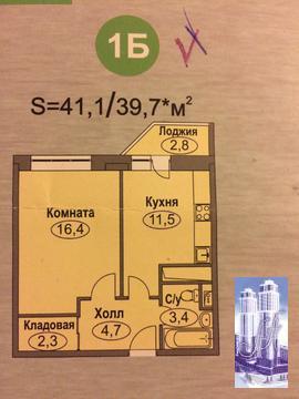 1к. кв. г.Домодедово ул Лунная д. 25 корп 2 - Фото 1