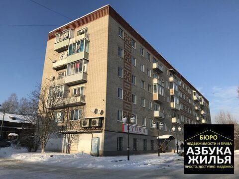 1-к квартира на Луговой 2 за 750 000 руб - Фото 1