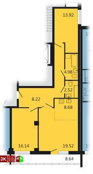 Продажа трехкомнатная квартира 92.47м2 в ЖК Дипломат - Фото 1