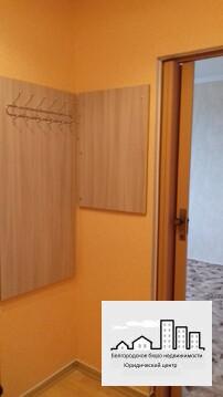 Сдам однокомнатную квартиру в центре города Белгорода - Фото 3