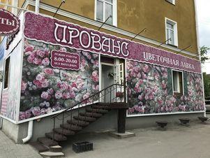 Аренда торгового помещения, Курган, Ул. Ленина - Фото 1