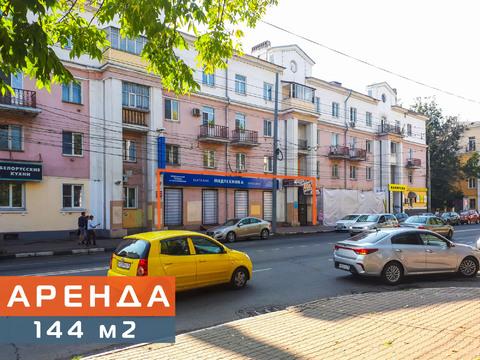 Аренда помещения на первой линии центральной улицы города Ярославля - Фото 1