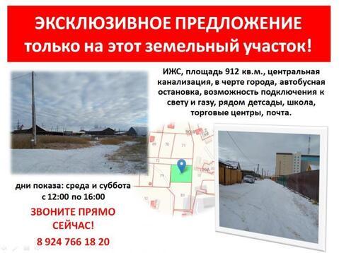 Продажа участка, Якутск, Ул. Чернышевского - Фото 1