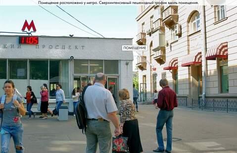 Продаю готовый бизнес 19.7 м2 - Фото 4