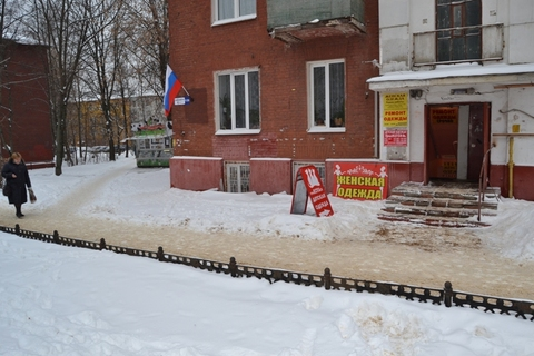Торговое помещение - 25 кв.м. в центре города, напротив ТЦ «Гагарин» - Фото 3