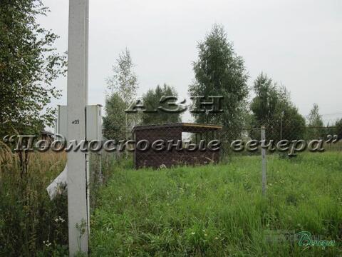 Осташковское ш. 5 км от МКАД, Мытищи, Участок 8 сот. - Фото 1