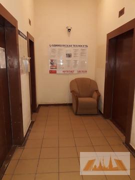 1-комнатная квартира в городе Одинцово по адресу Чистяковой ул, д 40 - Фото 4