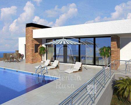 Продажа дома, Морайра, Аликанте, Продажа домов и коттеджей Морайра, Испания, ID объекта - 502117992 - Фото 1