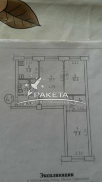 Продажа квартиры, Ижевск, Ул. 30 лет Победы - Фото 3
