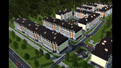 Продажа квартиры, Нальчик, Улица Имени Ч.Б. Мовсисяна - Фото 2