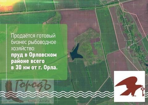 Земельные участки, пер. Ясный, д.123 к.А - Фото 1