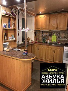 3-к квартира на 50 лет ссср 8 за 1.9 млн руб - Фото 1