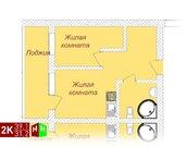 Продажа двухкомнатные апартаменты 39.1м2 в ЖК Олимп