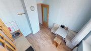 Отличная 3-комнатная квартира в Южном Бутово!, Купить квартиру по аукциону в Москве по недорогой цене, ID объекта - 328406326 - Фото 31