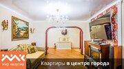 Продажа квартиры, м. Ладожская, Энтузиастов пр. 43