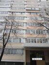 Продажа 2-х комнатной квартиры, м. Бауманская - Фото 1