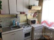 Продажа квартиры, Новосибирск, Ул. Ватутина, Купить квартиру в Новосибирске по недорогой цене, ID объекта - 326377055 - Фото 5