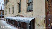 Продажа офисов ул. Челюскинцев, д.75