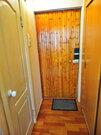 2 250 000 Руб., Продам 2-комнатную квартиру, Купить квартиру в Сургуте по недорогой цене, ID объекта - 320540664 - Фото 14
