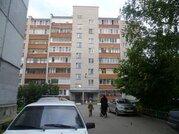 Продажа квартиры, Великий Новгород, Ул. Химиков