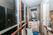 Продается 3-к Квартира ул. Просвещения проспект - Фото 3