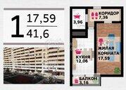Продажа квартиры, Сочи, Ул. Московская