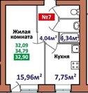 Квартира, ул. Мостецкая, д.1