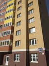 Продажа квартиры, Саранск, Ул. Гагарина - Фото 1