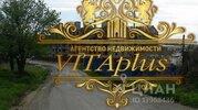Продажа квартиры, Артем, Ул. Донская