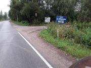 Два дома в СНТ имени Чебышева!, Дачи Воробьи, Демидовский район, ID объекта - 503007401 - Фото 44