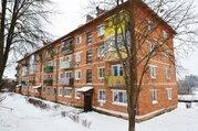 Двухкомнатная квартира в Волоколамске, Купить квартиру в Волоколамске по недорогой цене, ID объекта - 326093041 - Фото 1
