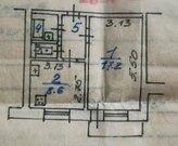 Продам 1-комн. кв. 34 кв.м. Белгород, Юности б-р