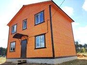 Новый дом с коммуникациями, готовый к проживанию - 90 км от МКАД