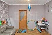 1 900 000 Руб., Квартира на лесозаводе 52 кв.м., Купить квартиру в Ялуторовске по недорогой цене, ID объекта - 322980628 - Фото 9
