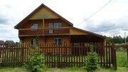Новый дом с газом 160 кв.м. г. Струнино 92 км от МКАД Ярославское ш. - Фото 1