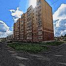 Продам 1-комнатную квартиру Завокзальная улица, 5