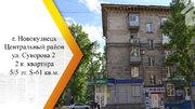 Продам 2-к квартиру, Новокузнецк город, улица Суворова 2