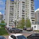 Продажа квартиры, Белгород, Ул. Шаландина