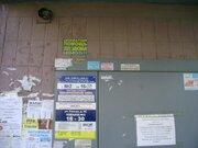 Продажа квартиры, Копейск, Ул. Гольца, Купить квартиру в Копейске по недорогой цене, ID объекта - 321049170 - Фото 3