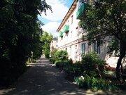 Продается 3-комнатная квартира, ул. Дружбы - Фото 2